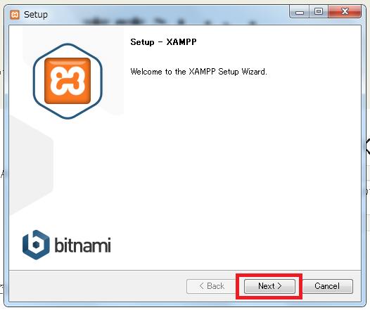 AMPPをインストールするキャプチャ2-1
