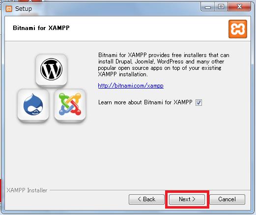 XAMPPをインストールするキャプチャ2-4