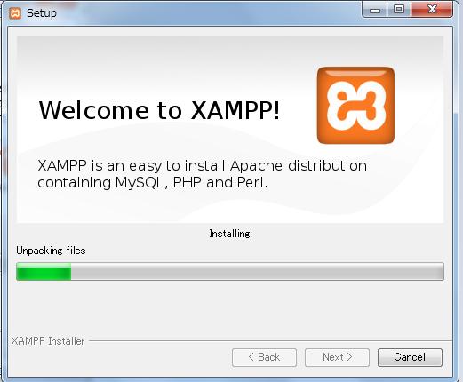XAMPPをインストールするキャプチャ2-6