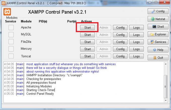 XAMPPのコントロールパネルを開くキャプチャ3-1