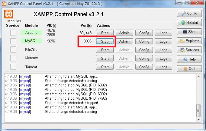 XAMPPのコントロールパネルを開くキャプチャ3-3