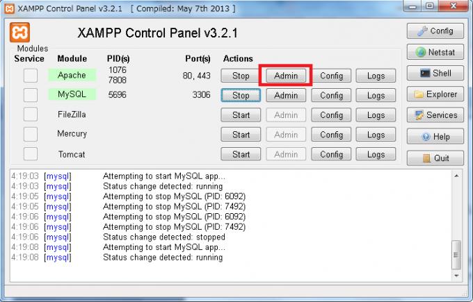 XAMPPの管理画面に入るキャプチャ4-1