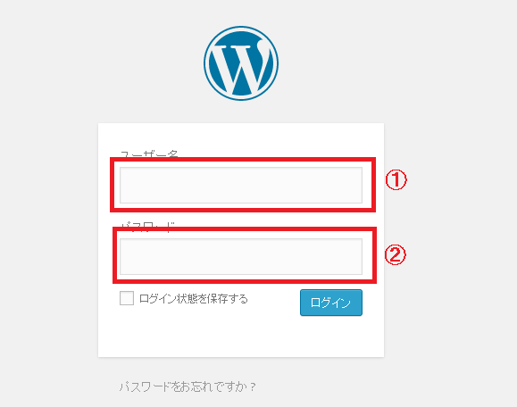 WordPressをインストールするキャプチャ7-7
