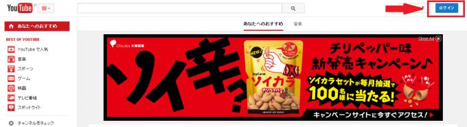 youtube④